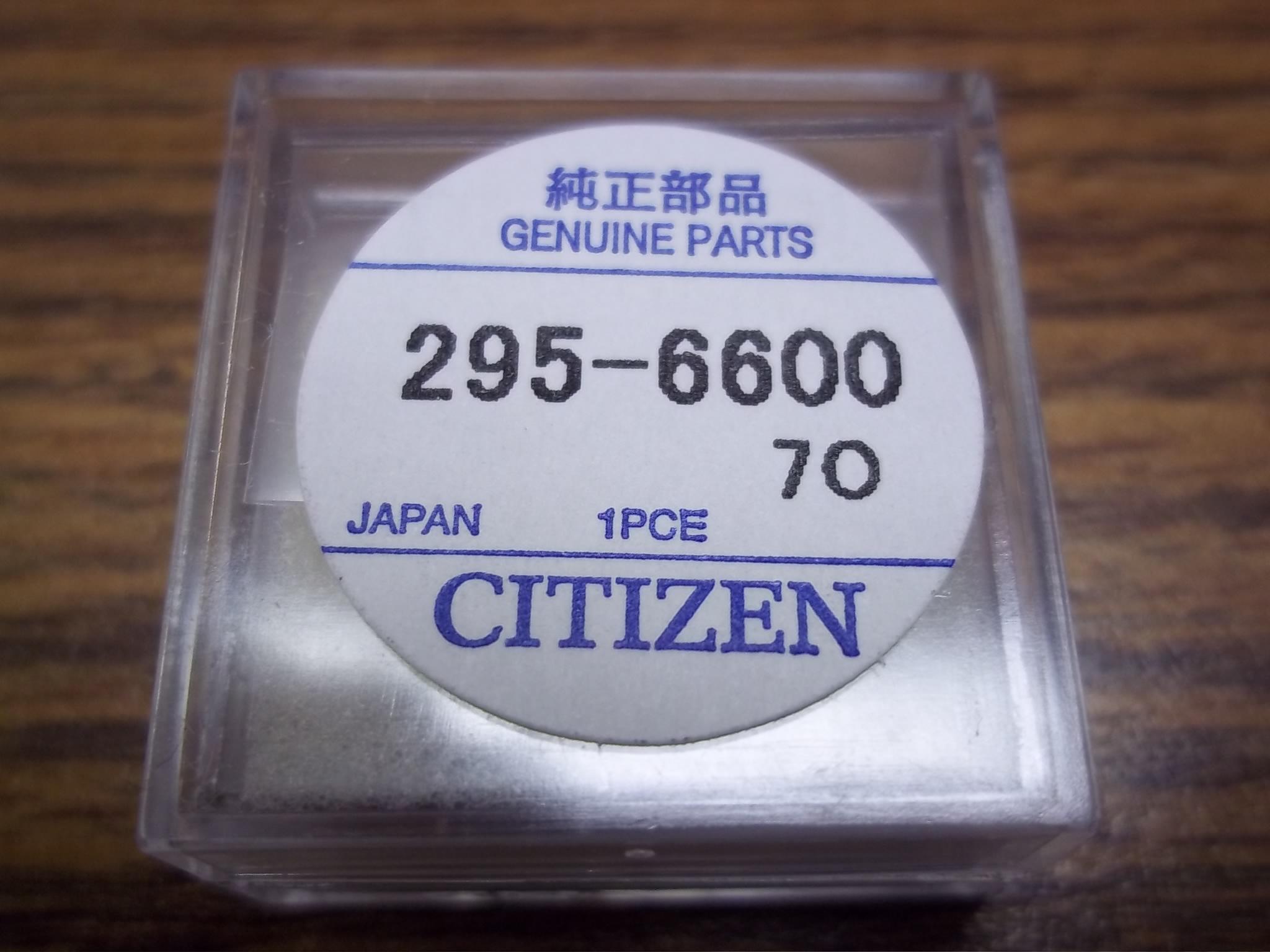 295-66 Citizen Capacitor