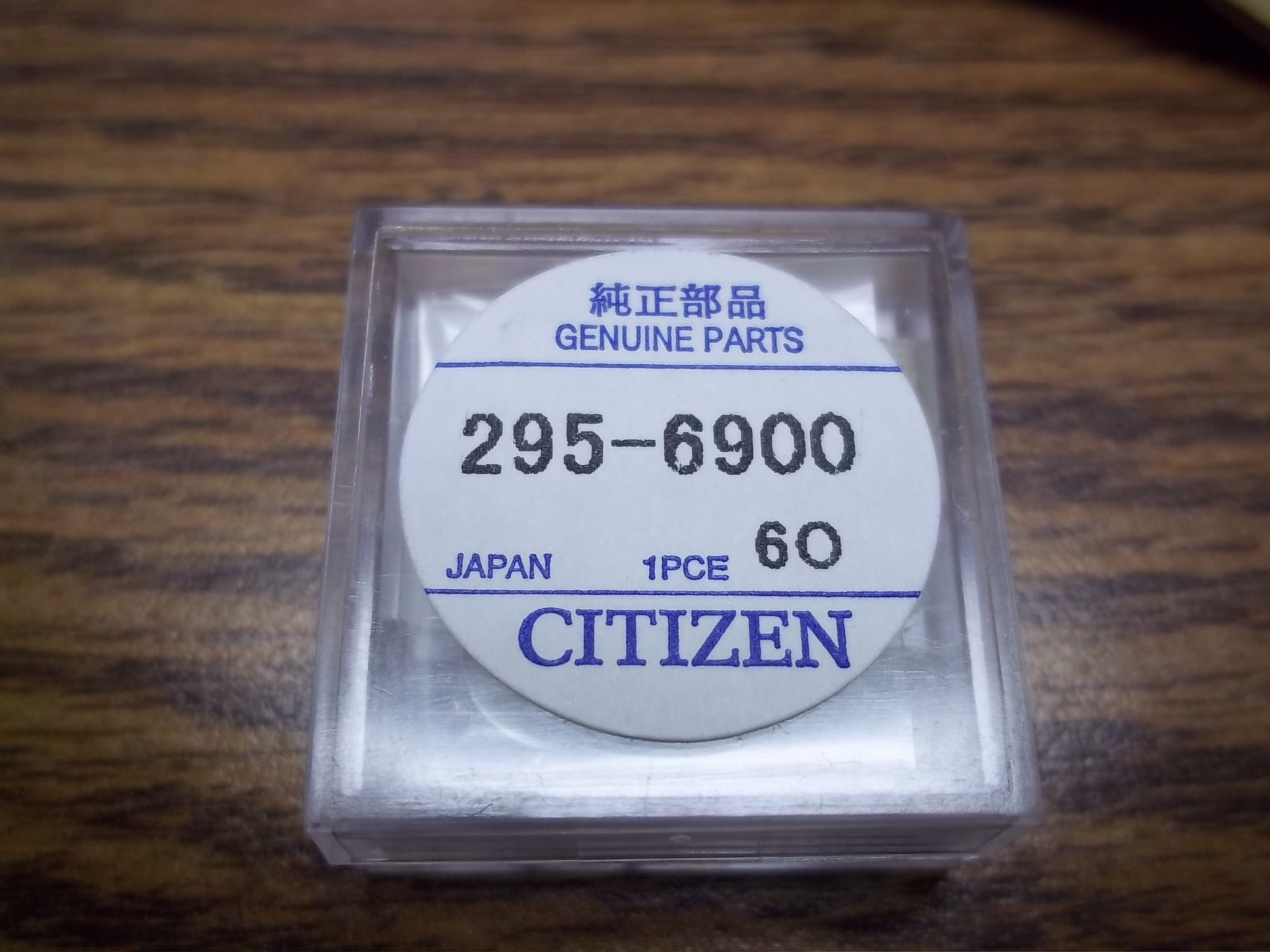 295-69 Citizen Capacitor