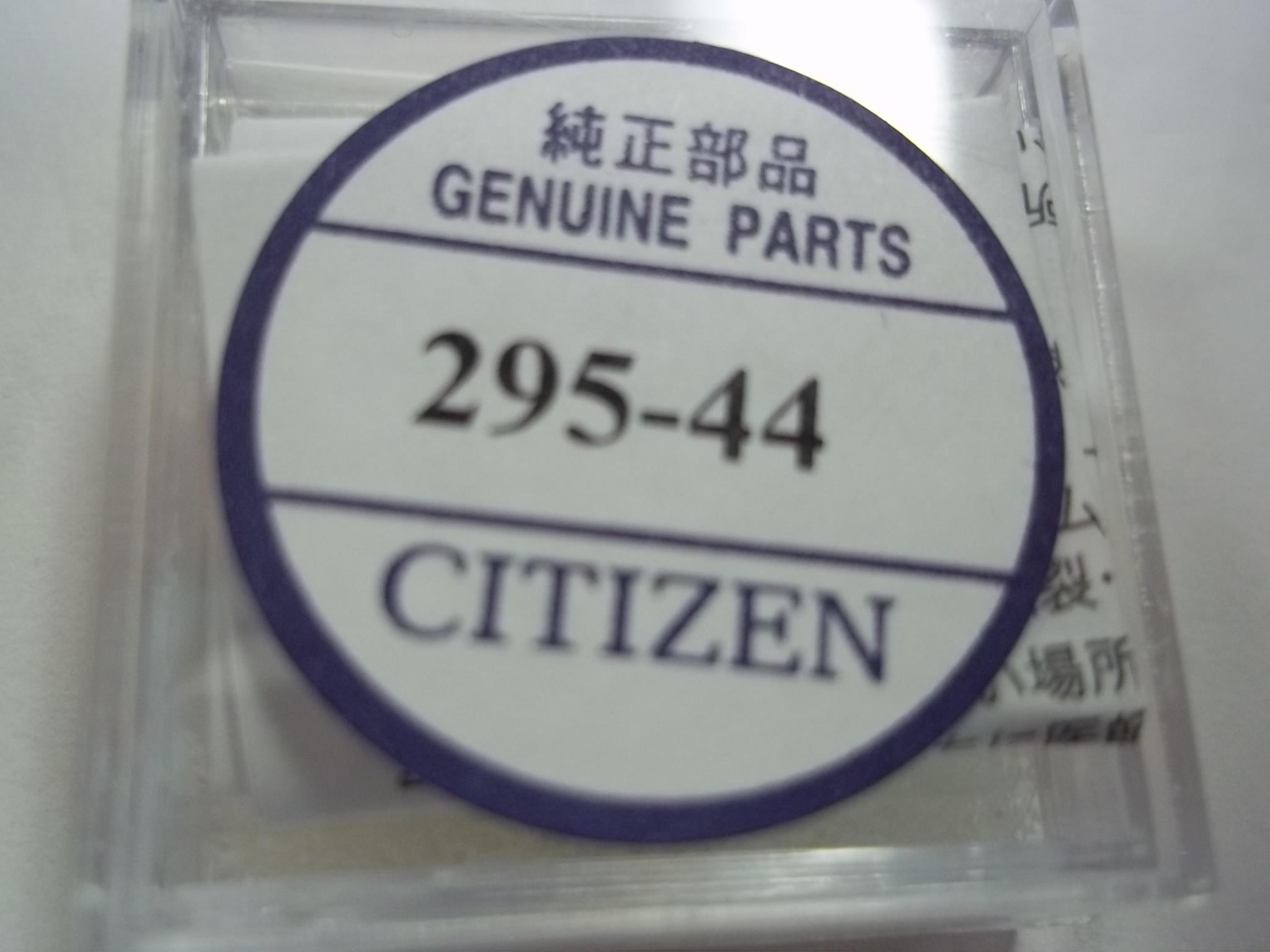 295-44 Citizen Capacitor