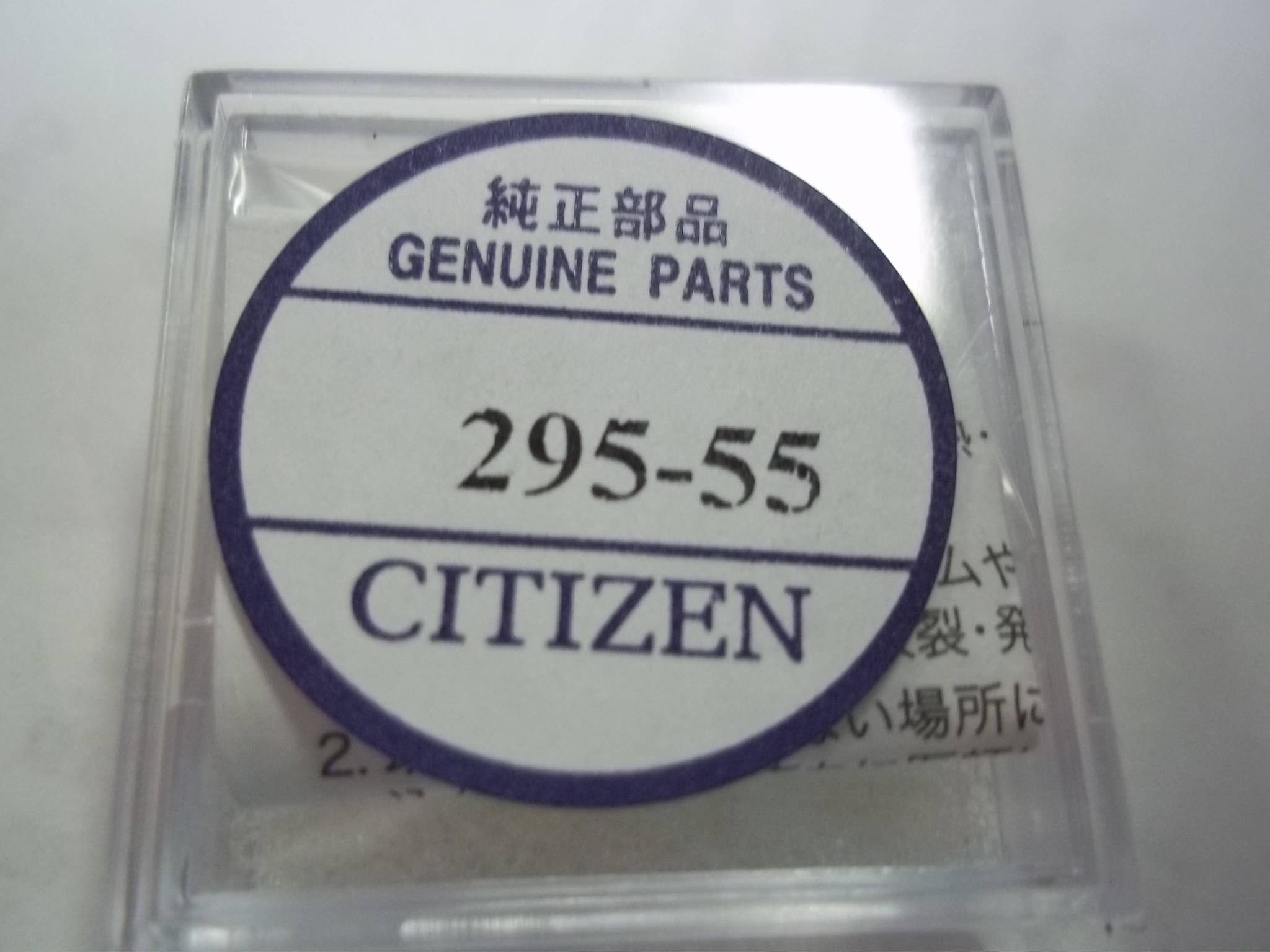 295-55 Citizen Capacitor