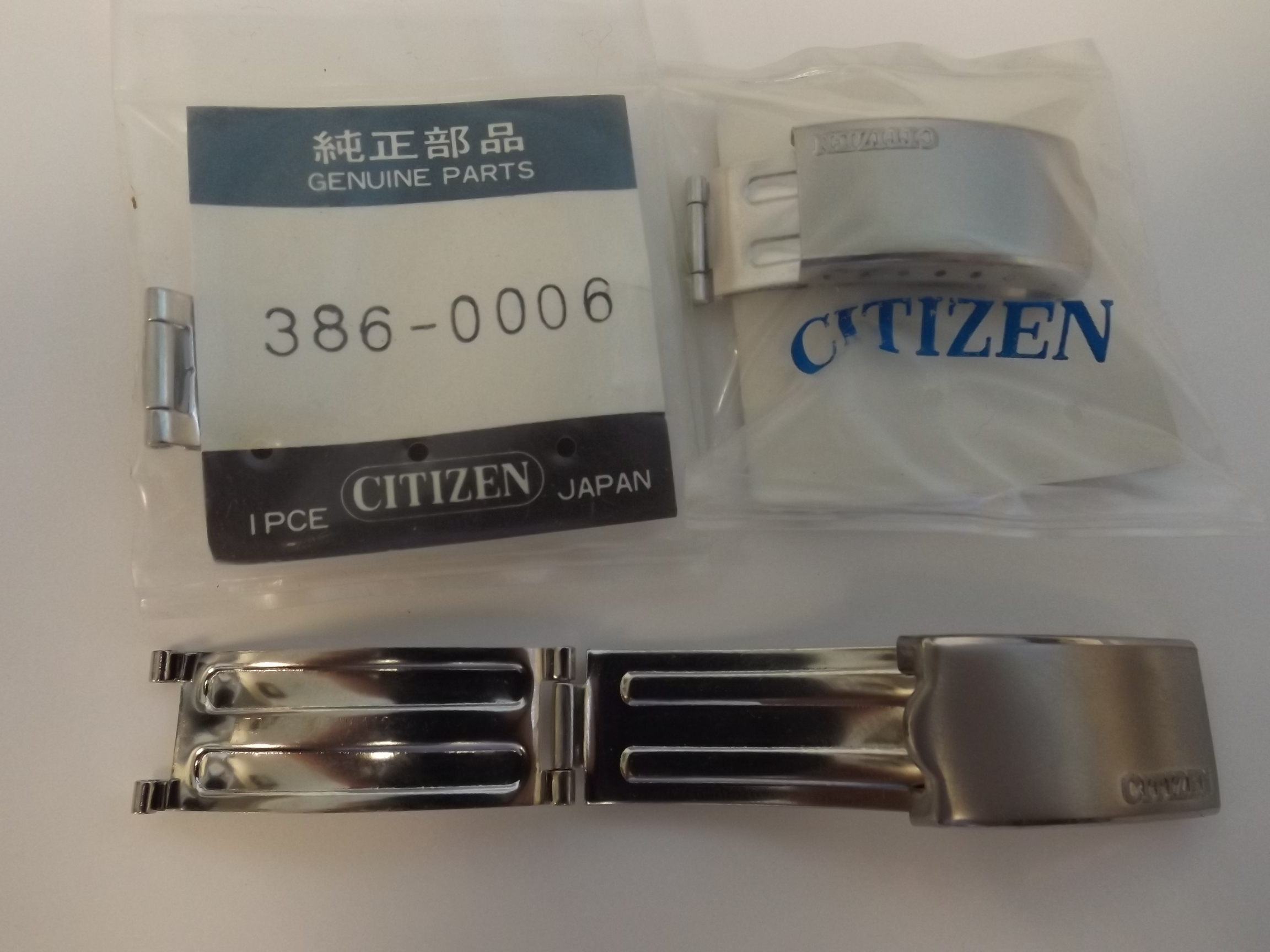 386-0006 Citizen Tri-Fold Style Clasp- Stainless-- 16mm-Overstock