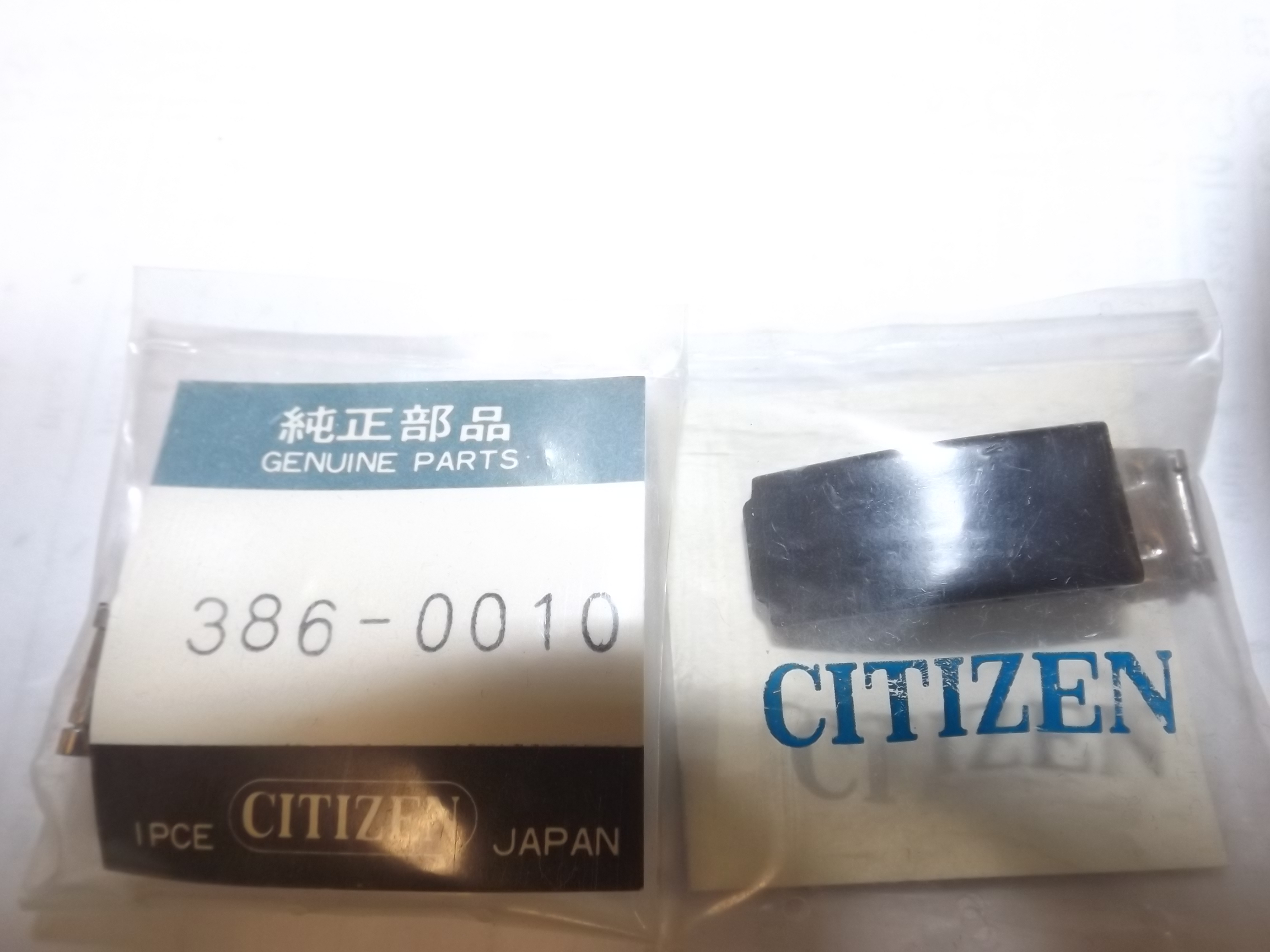 386-0010 Citizen Tri-Fold Style Clasp- black 12mm- discontinued item