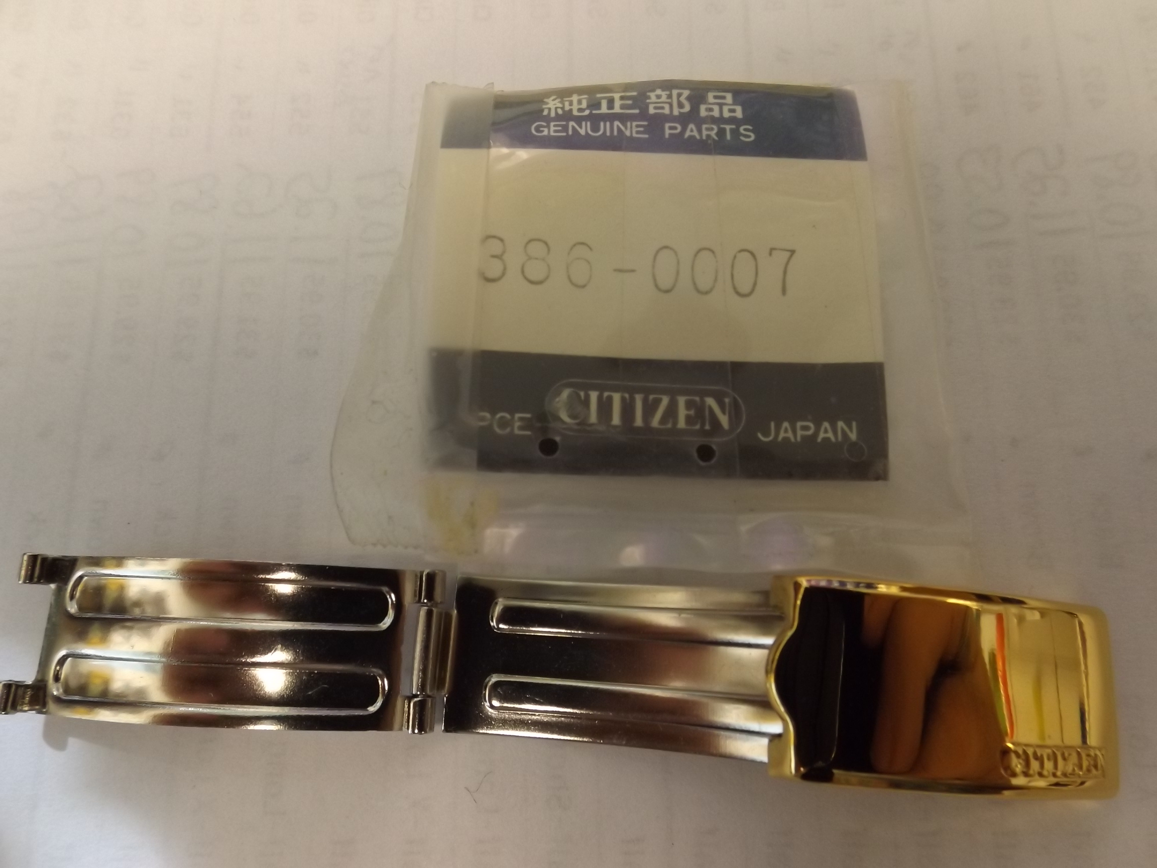 386-0007 Citizen Tri-Fold Style Clasp- Yellow- 15mm- one left