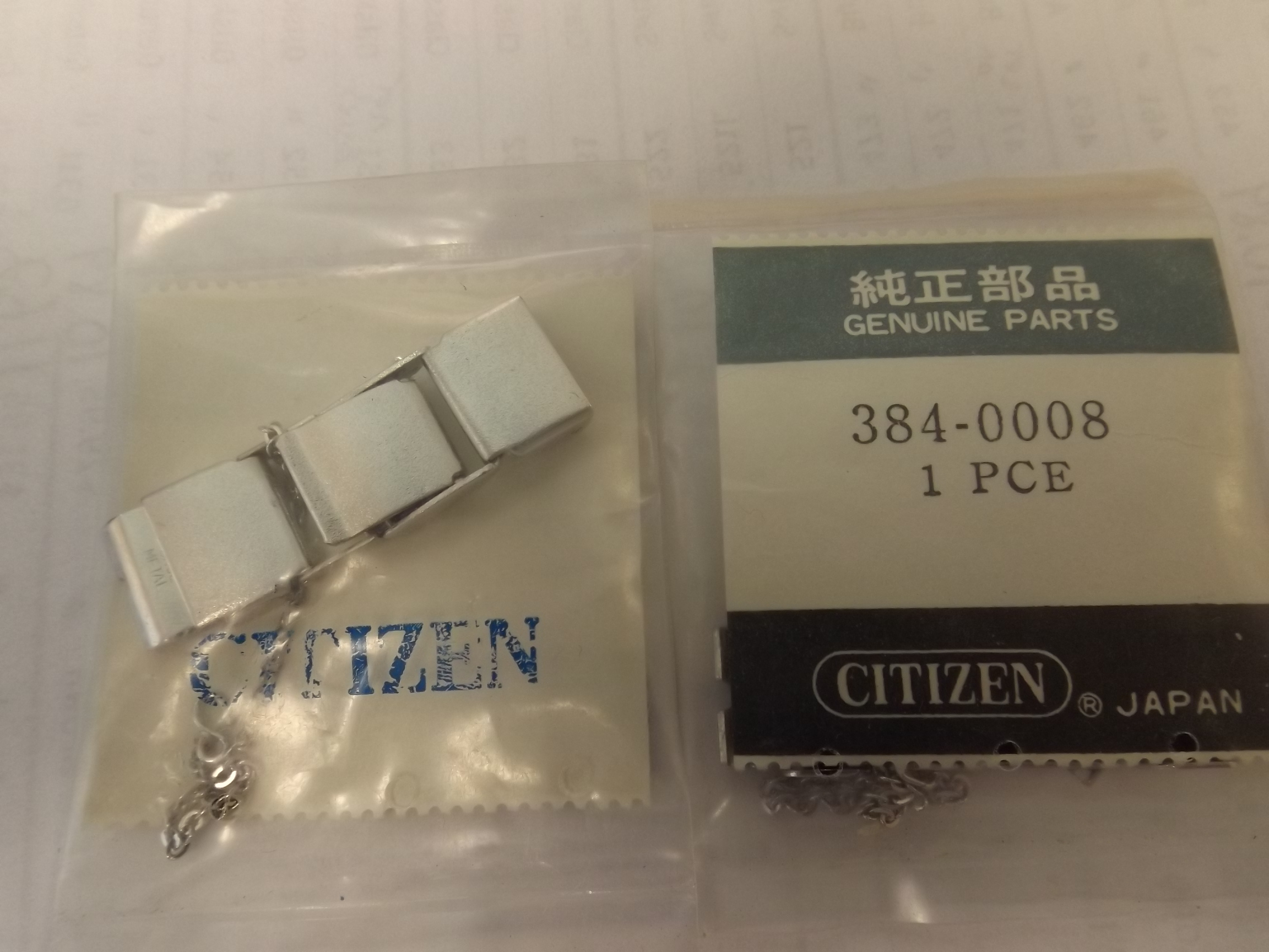 384-0008 Citizen Fold over Style Clasp with Safety Chain- White-12mm