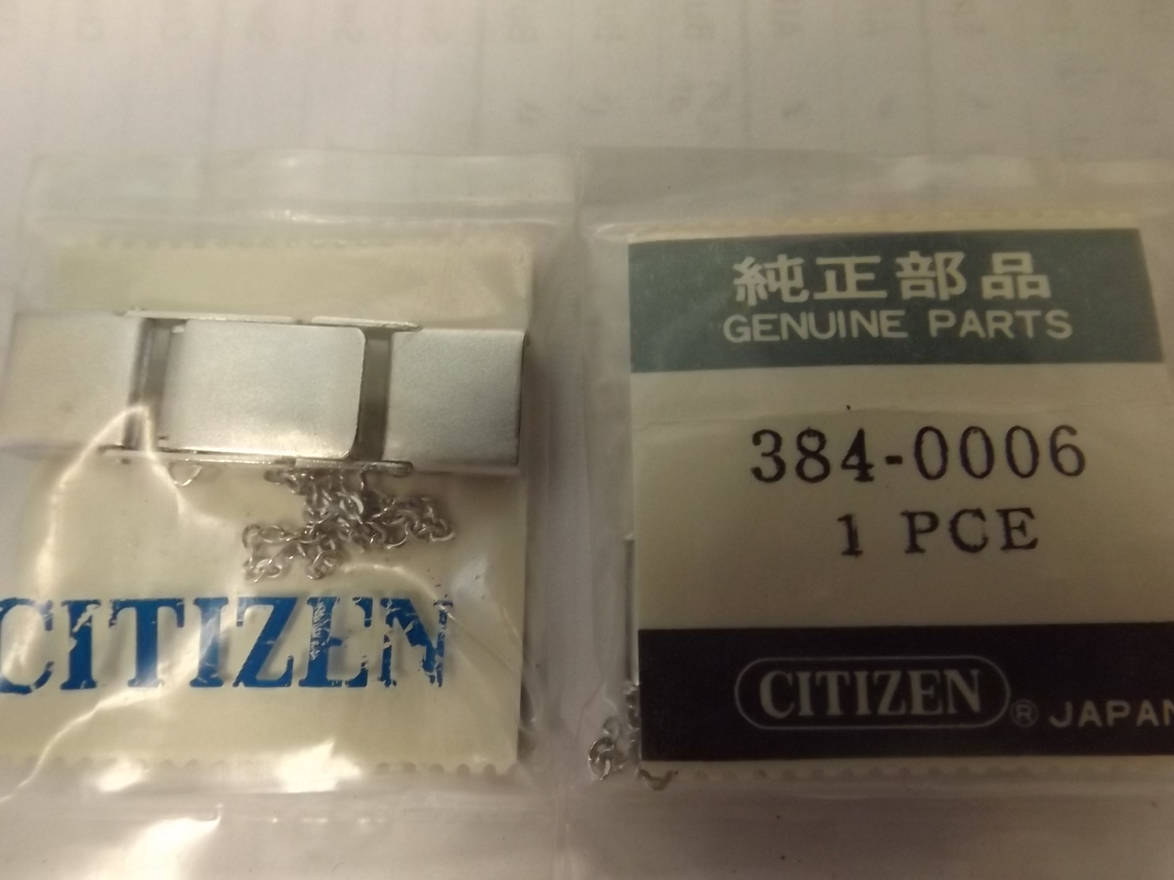 384-0006 Citizen Fold Over Style Clasp with Safety Chain- White-9mm