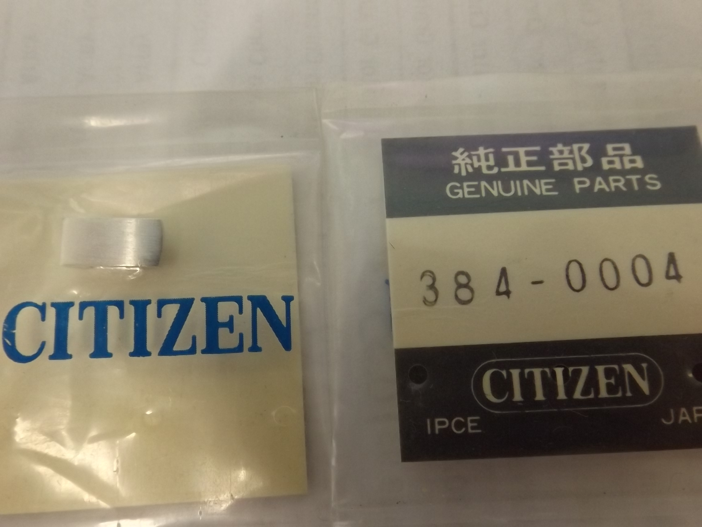 384-0004 Citizen Fold Over Style Clasp- White-4.5mm