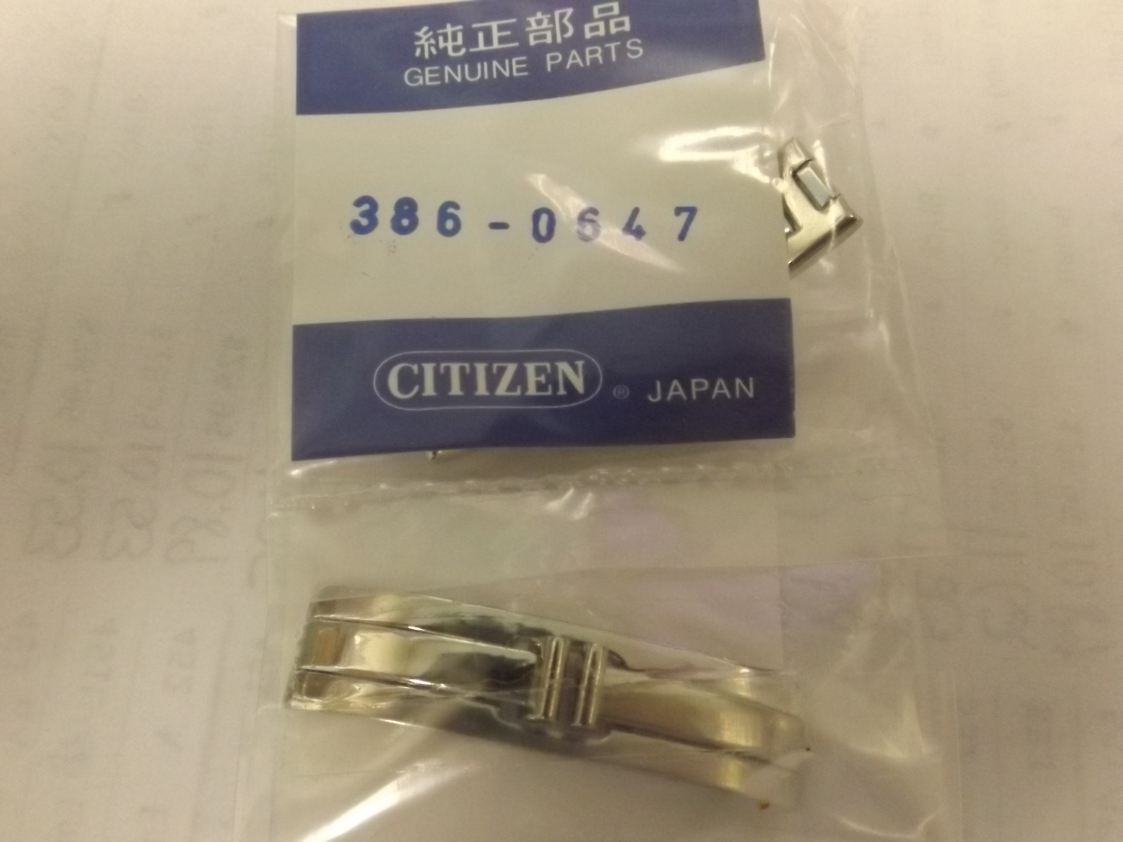 386-0647 Citizen Butterfly Style Clasp, Silver 9.7mm
