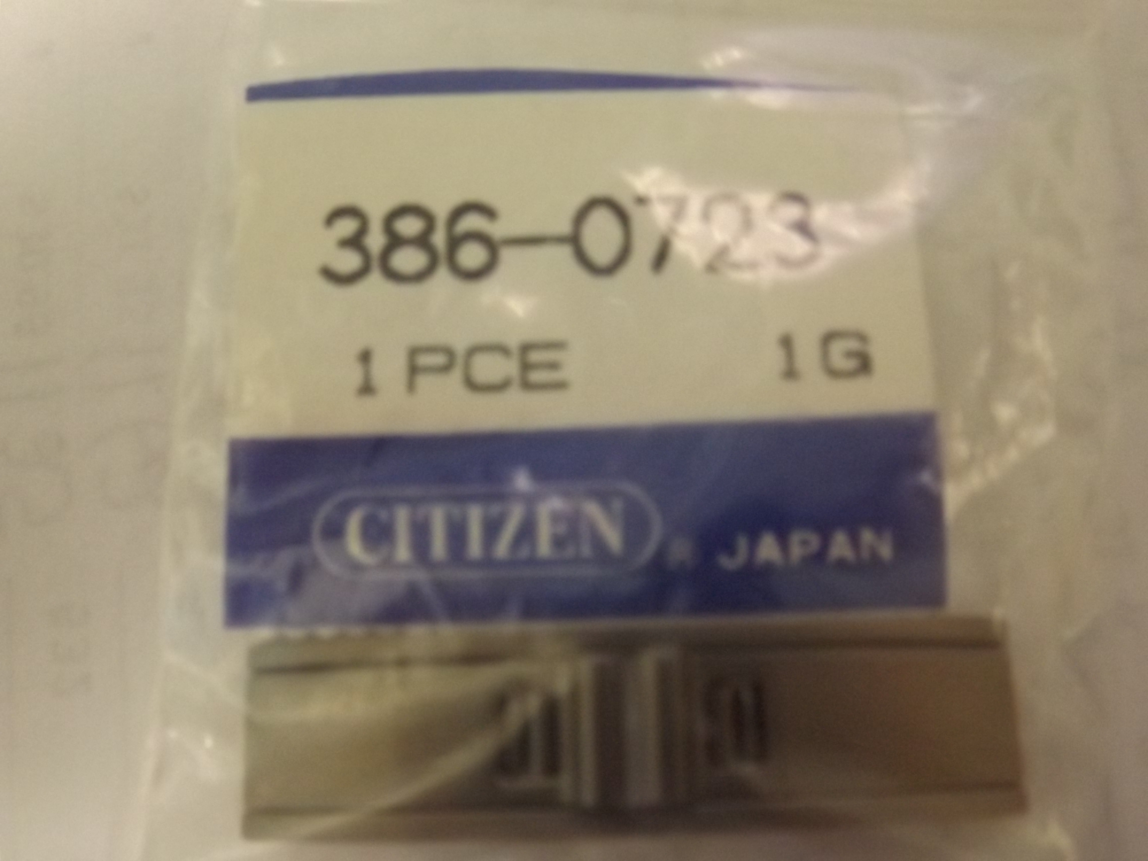386-0723 Citizen Butterfly Style Clasp, Gun Metal Silver, 10mm - 1 Only