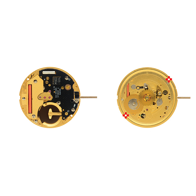 ETA 255.491 Quartz Watch Movement-discontinued, 1 left!